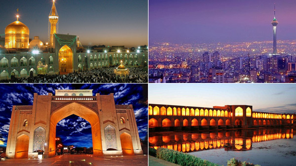 پوشش سراسی ایران